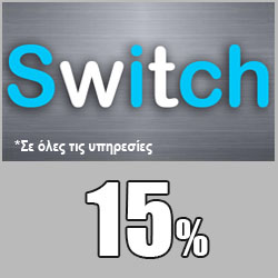 switch_logo -sdyher